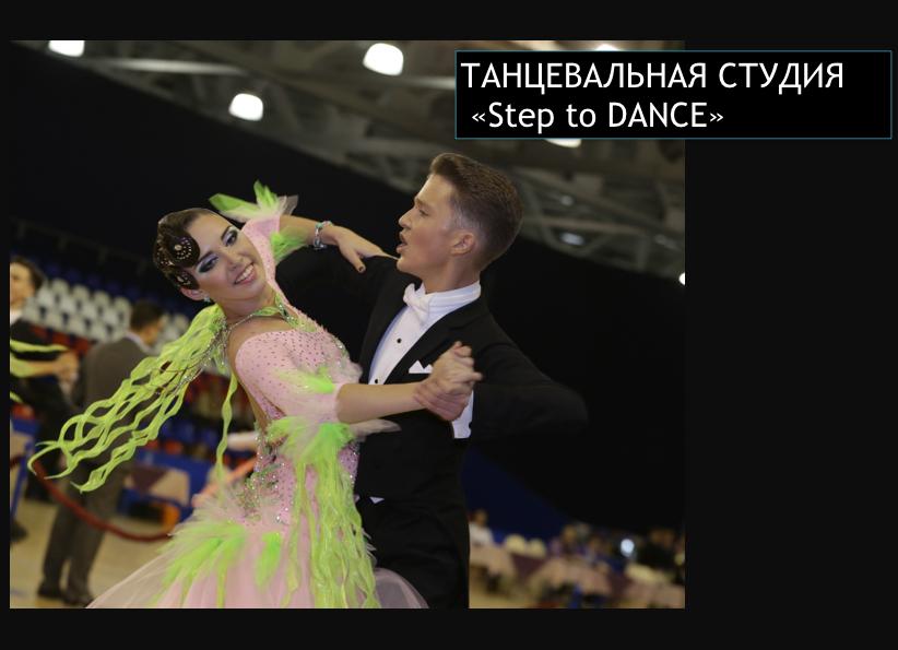 афиша танцы мост.001